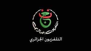 تردد القناة الارضية الجزائرية الوطنية frequency channel floor algeria entv programme national