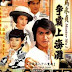 Xem Phim Mã Vĩnh Trinh (42/42 Tập) - Master Ma Yong Zhen [Vietsub]