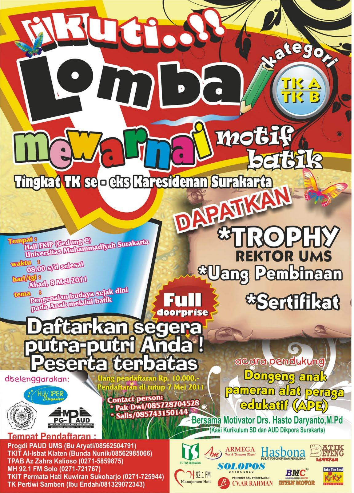 Pamflet Lomba