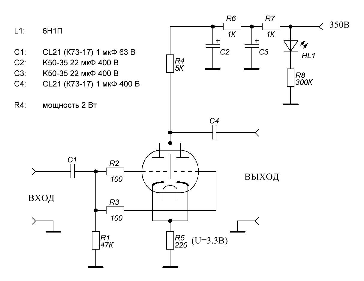 Предварительный усилитель на лампах схема