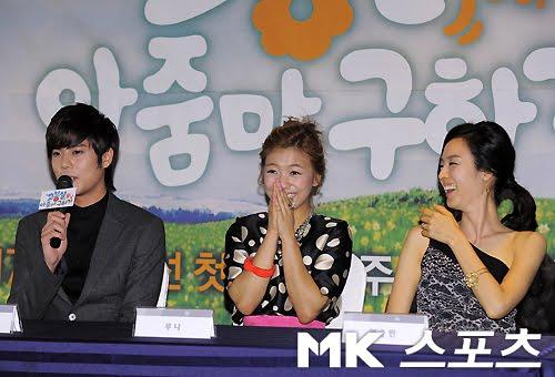 """[DRAMA] 23/08/2011 - Kim KyuJong @ """"Saving Mrs. Go BongShil"""" 25"""