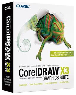 Download Portable Corel Draw X3, X4, X5 Portable Mediafire ...