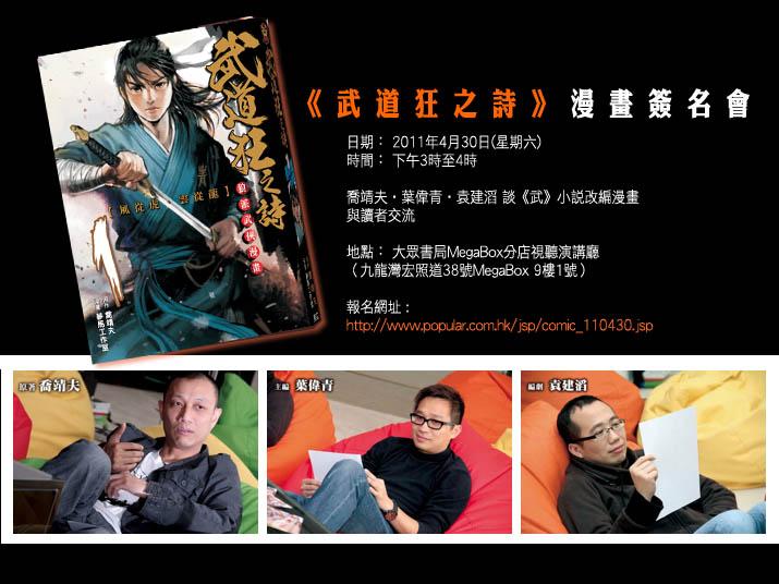 http://2.bp.blogspot.com/-fHucj5T4-_E/Tbo3GRK4OPI/AAAAAAAAJHY/5mW91kPsaCY/s1600/autograph-event-Banner.jpg