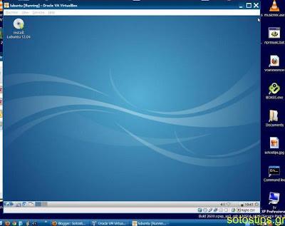 Lubuntu Desktop σε VB