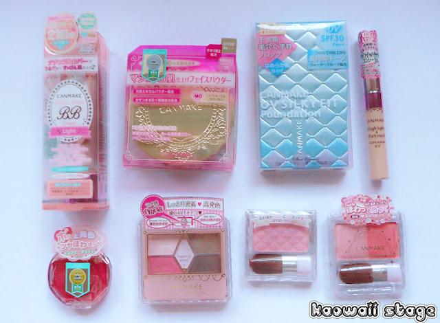 maquillaje makeup japan japanese