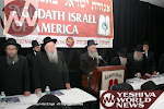 If Your Child Gets Raped - Go First To Your Rabbi -  !