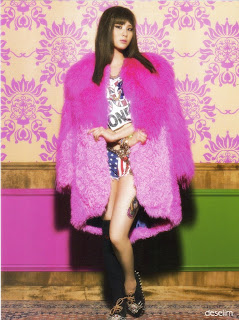 SNSD Seohyun I Got A Boy Photobook 17