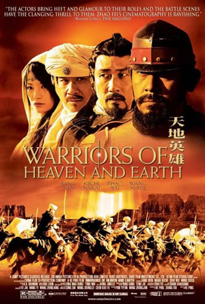 Thiên Địa Anh Hùng - Warriors of Heaven and Earth (2003)