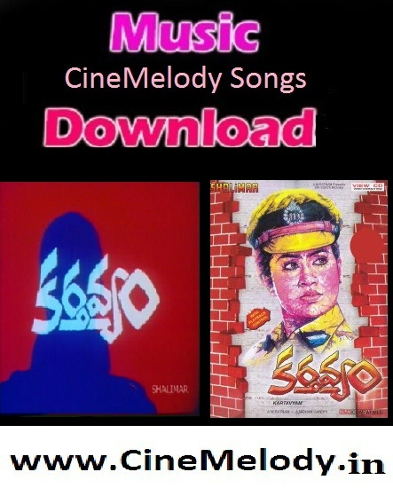 karthavyam Telugu Mp3 Songs Free  Download 1991