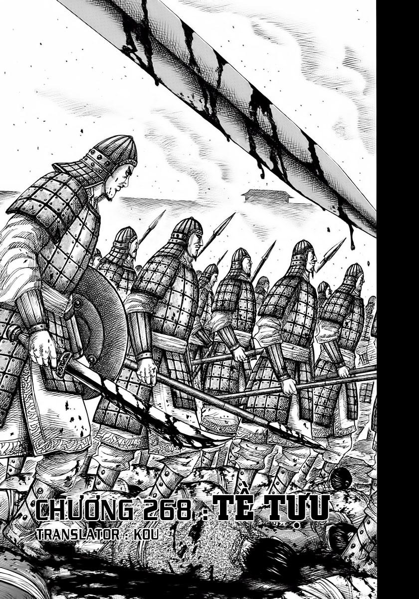 Kingdom – Vương Giả Thiên Hạ (Tổng Hợp) chap 268 page 2 - IZTruyenTranh.com
