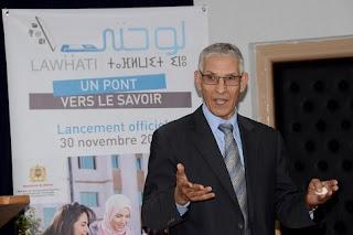 عرض جديد لتمكين طلاب المغرب من حواسيب لوحية بأثمن مناسبة