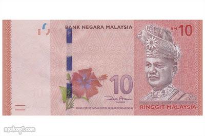 Al kisah RM10