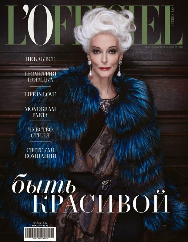 Supermodel: Carmen dell'Orefice - L'OFFICIEL Azerbaijan February 2015