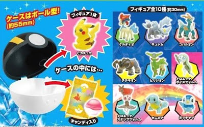 Pokemon Get Collection Candy 2012 Movie TTA