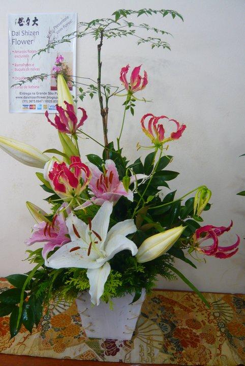 """Presenteie com Flores """"IKEABNA"""" ( volor sobre consulta )"""