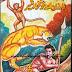 Tarzan aur Khoonkhaar Sher