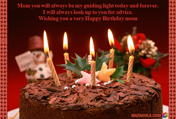 Birthday Quotes For Husband And Son Happy birthday to my husband – Birthday Greetings for Husband and Father