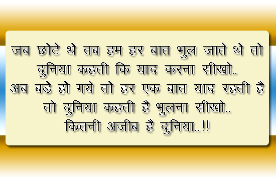 Hindi Nice Quotes On Life And Love : Quotes on Life And Love in Hindi Hindi Best Good Quotes on Life
