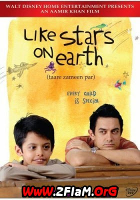 ������ ���� Like Stars on Earth 2007 ����� ��� ���� � ����� ����� Like Stars on Earth.
