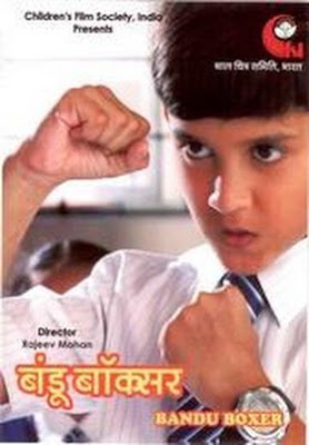 Bandu Boxer 2006 Hindi Movie Watch Online