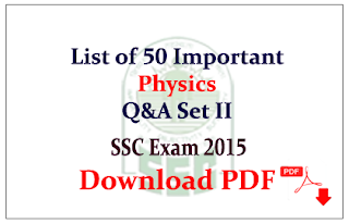 List of 50 important Science (Physics) Questions and Answers Download in PDF