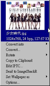 在滑鼠右鍵加上照片圖片預覽,轉檔功能,XnView Shell Extension V3.50 綠色免安裝版!(x86+x64)
