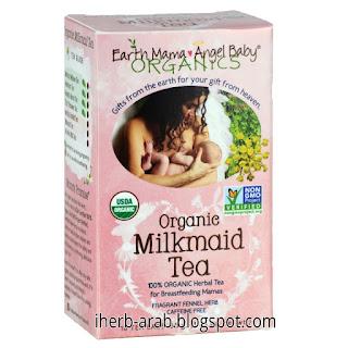 منتج للحامل والمرضع
