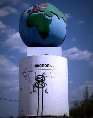 Нікополь - це Європа
