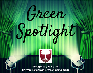 HEEC Green Spotlight