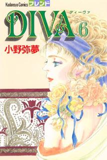 DIVA 第01-06巻