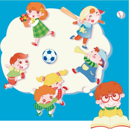Niños, juego y estudios
