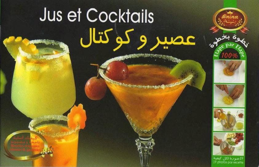 Bnina - Jus et Cocktails Bnina+jus