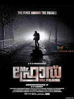 Mohanlal Mr.Fraud Movie First Look Wallpapers