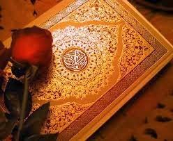 Al-Baqarah dan Terjemah Ayat 25-100