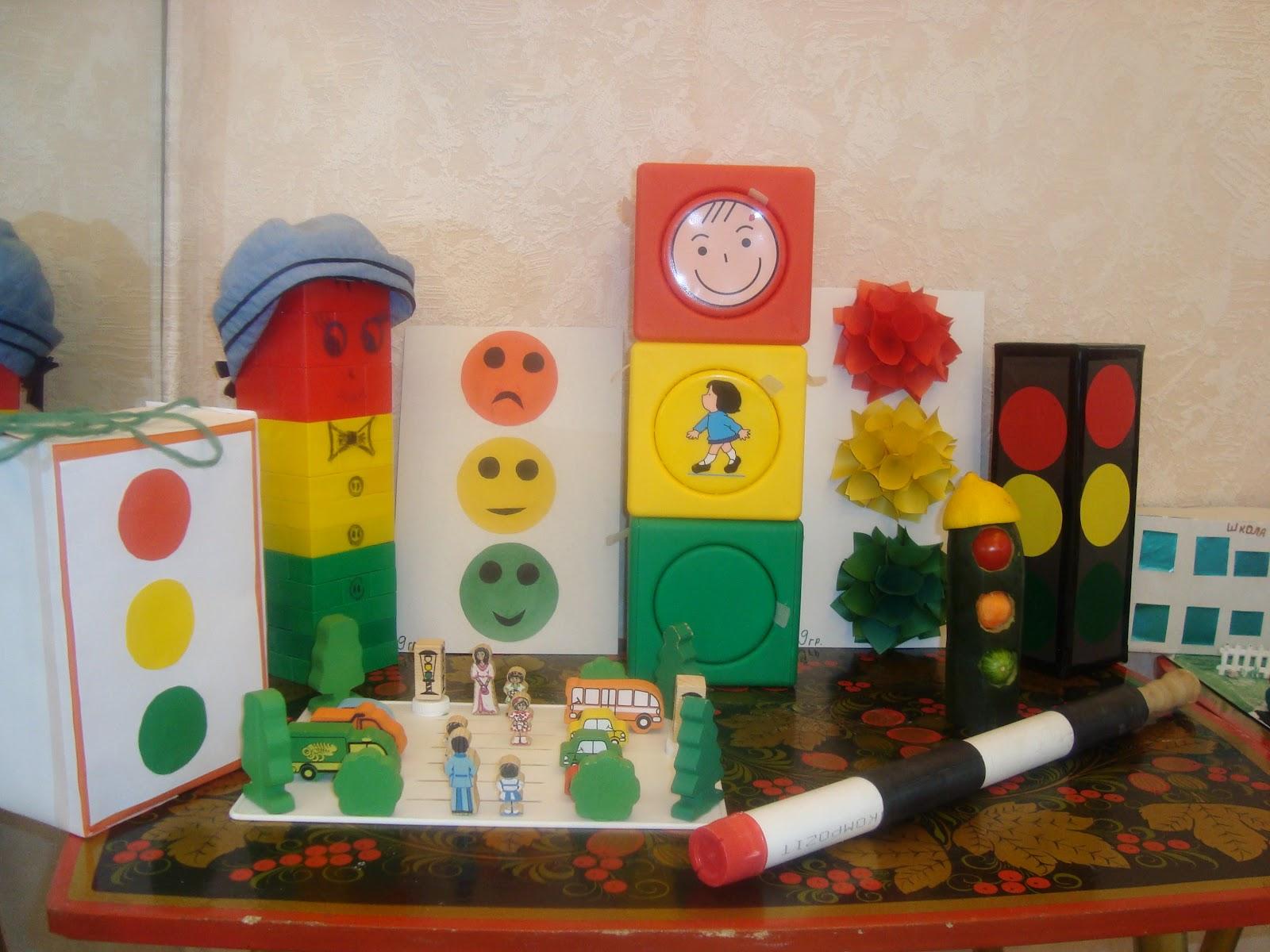 Светофор в детском саду