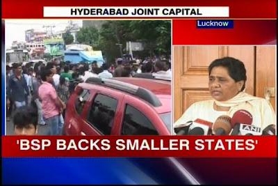 mayawati, uttar pradesh, telangana, bahujan samaj party, purvanchal, harit pradesh,  bundelkhand, awadh pradesh