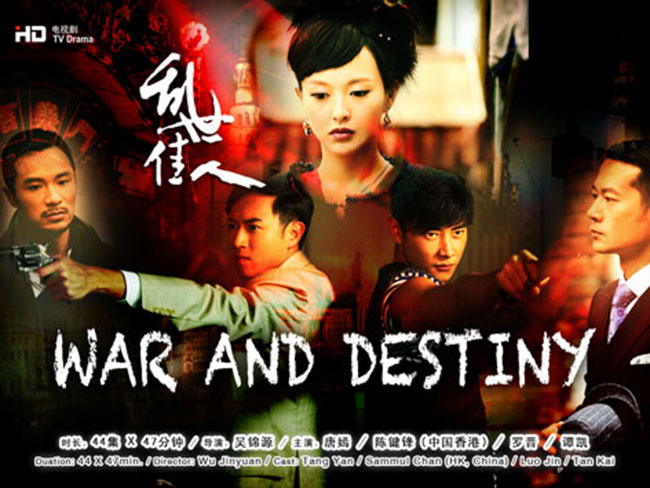 Movies War And Destiny Chinese Drama Dubbed In Khmer Khmer Movies Chinese Movies Series Movies 46 End