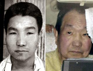 Hakamada Iwao