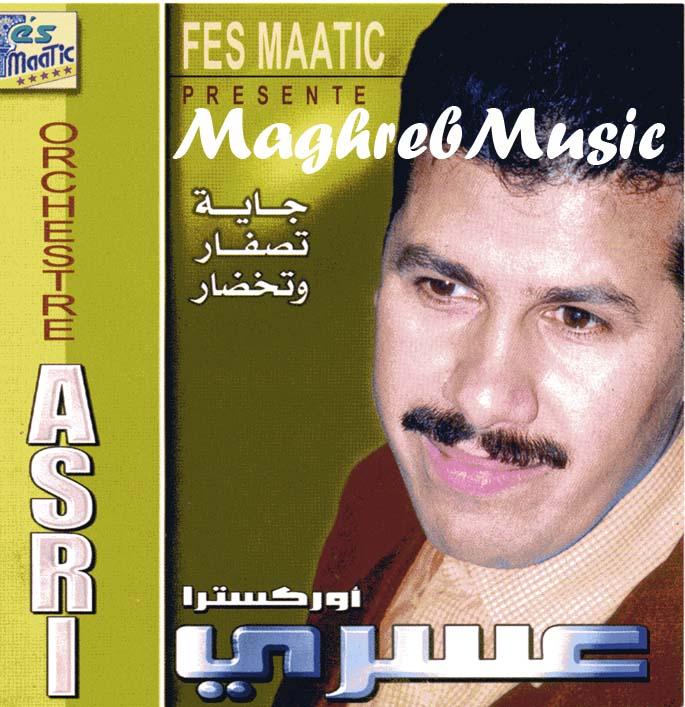 Orchestre El Asri-Jaya tsfar ou tkhdar