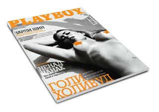Revista Playboy Sérvia Setembro 2011