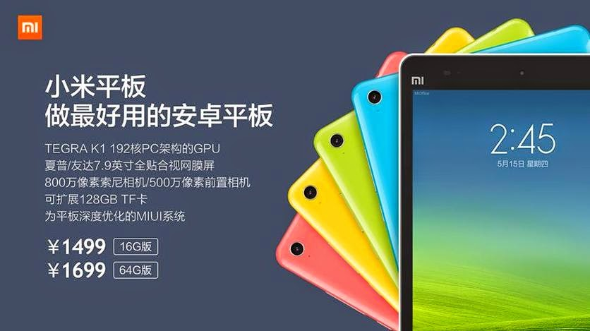 Xiaomi Launched Mi Pad, Tablet With High-end Specs For Just Php10,500