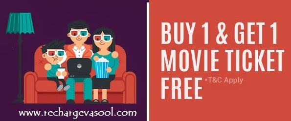 Buy 1 Movie Ticket And Get 1 Free - Fastticket