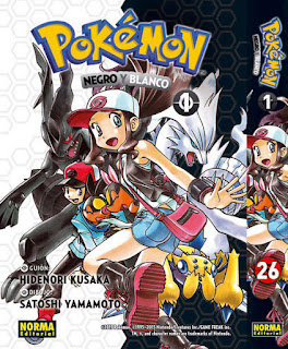 http://www.nuevavalquirias.com/comprar-pokemon-26-negro-y-blanco-1.html