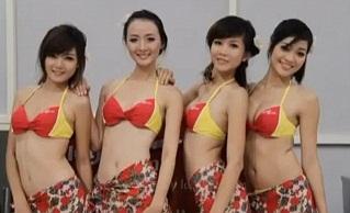 video porno pramugari Vietnam semi bugil di pesawat VietJet Air