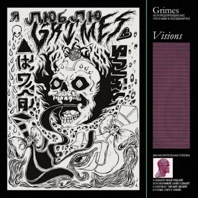 "GRIMES ""Visions"""