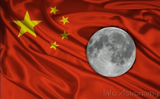 Cina Siap Mendarat di Bulan Akhir 2013