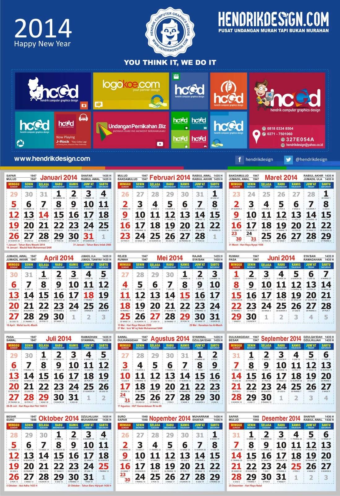 Free Download Kalender 2014 Cdr Komplit Versi Jawa Dan Islami Desain ...