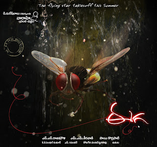  Eega Telugu Movie Free Download -2012