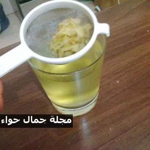 بالصور: كريم الزنجبيل للتخسيس والتخلص من السيلوليت