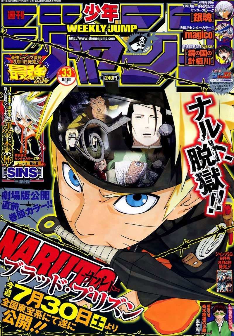 Naruto - Chapter:548 - Page:01